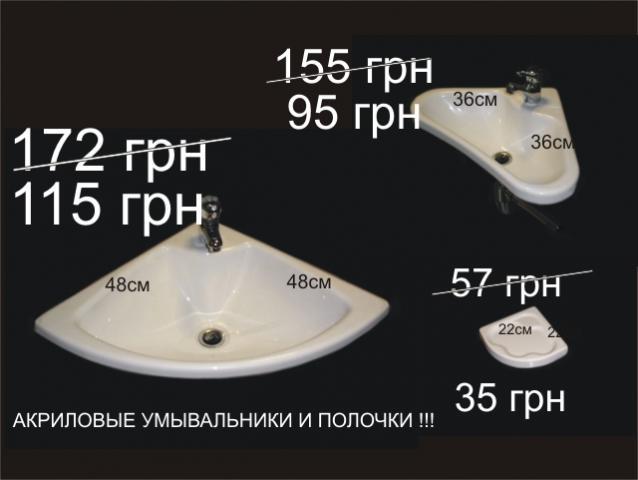 Сантехника интернетмагазин днепропетровск сантехника аксесуары круглый полотенцедержатель